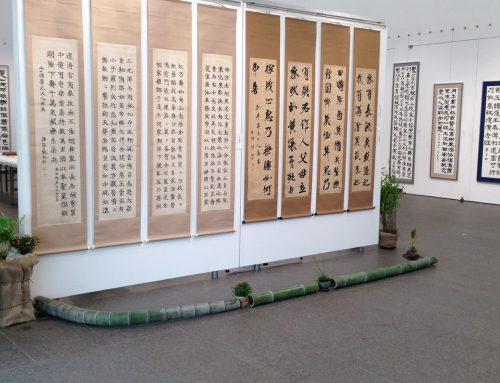 第6回竹清書展開催風景